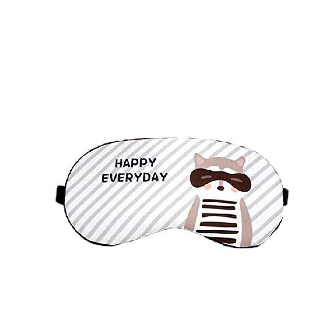 恩恵豚肉ペーストNOTE アイマスク/ペンギン旅行リラックス睡眠補助MP0184用睡眠マスクアイパッチアイカバーポリエステルと綿クリエイティブラブリー漫画