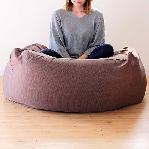 ソファなどもそうですが、いつも同じところに座っているとどうしても一ヶ所がへたって来てしまうもの。ビーズクッションのメリットは簡単に方向を変えられることでもあるので、出来るだけクッションの上下左右を変えながら使う様にしましょう。