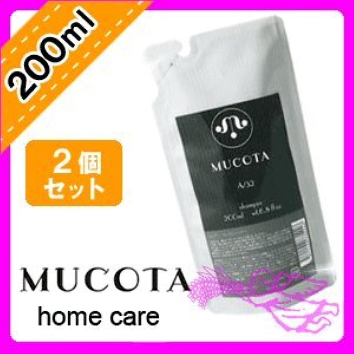 プロトタイプ担保インストール【X2個セット】 ムコタ A/32シルクオリーブ シャイニング 200mL (詰替用)