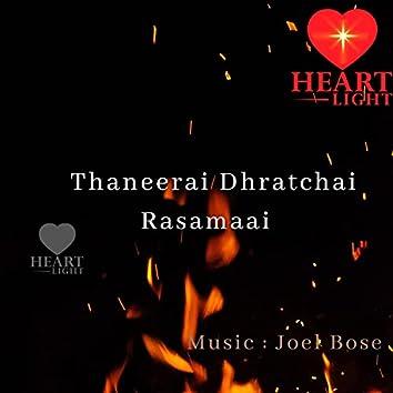 Thaneerai Dhratchai Rasamaai