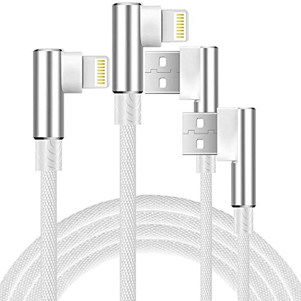 Boost 10FT 6FT Phone Charger Cable, 2-Pack 90 Degree Nylon Braided Data Cable Line USB Charger Cable Gaming Charging Cable Cord Compatible with iPhone 5/6/7/8/X, iPad and iPod- White