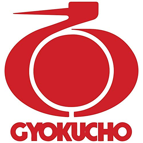 Gyokucho Razorsaw Flush Cutting Double Edge Saw 125mm with Wood Handle