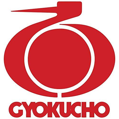Gyokucho Razorsaw Flush Cutting Double Edge Saw 125mm with Wood Handle