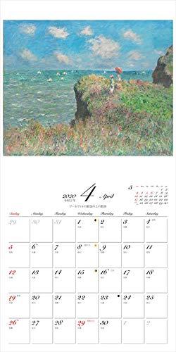 山と渓谷社『カレンダー2020名画と暮らす12ヵ月モネ』