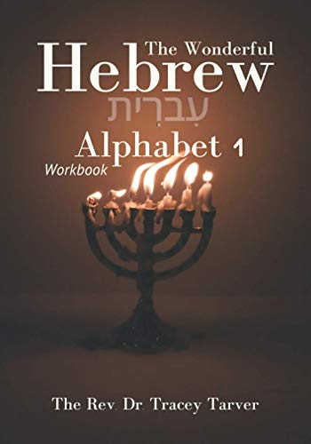 Compare Textbook Prices for The Wonderful Hebrew Alphabet 1 workbook  ISBN 9781513682228 by Tarver, Tracey