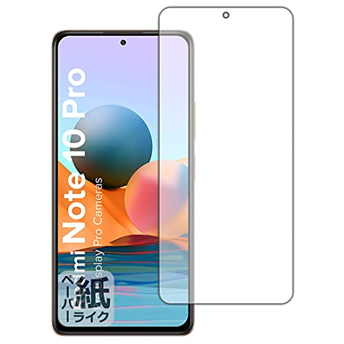 PDA工房 Xiaomi Redmi Note 10 Pro 紙に書くような描き心地 保護 フィルム [前面用] 反射低減 日本製