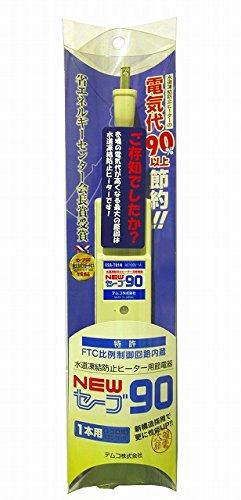 水道凍結防止ヒーター用節電器NEWセーブ90 1本用ESS-T01N