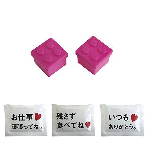 プライムナカムラ ブロックミニケース2個セット (PK) ミニサイズ 調味料 調味料入れ 醤油 ソース ドレッシング タレ&保冷剤3個セット (KA)