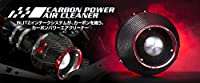 BLITZ(ブリッツ) CARBON POWER AIR CLEANER (カーボンパワーエアクリーナー) マツダ CX-5 KF5P CX-8 KG5P [35259]