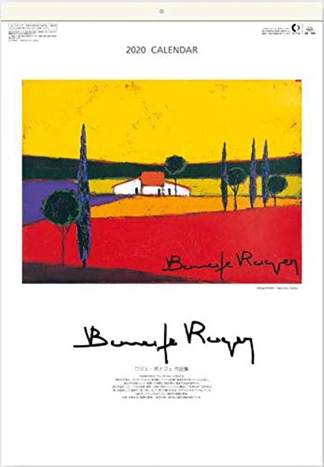 口実普通のサーキットに行くフランスの画家 ロジェ?ボナフェ 作品集 カレンダー 2020年カレンダー 大判サイズ