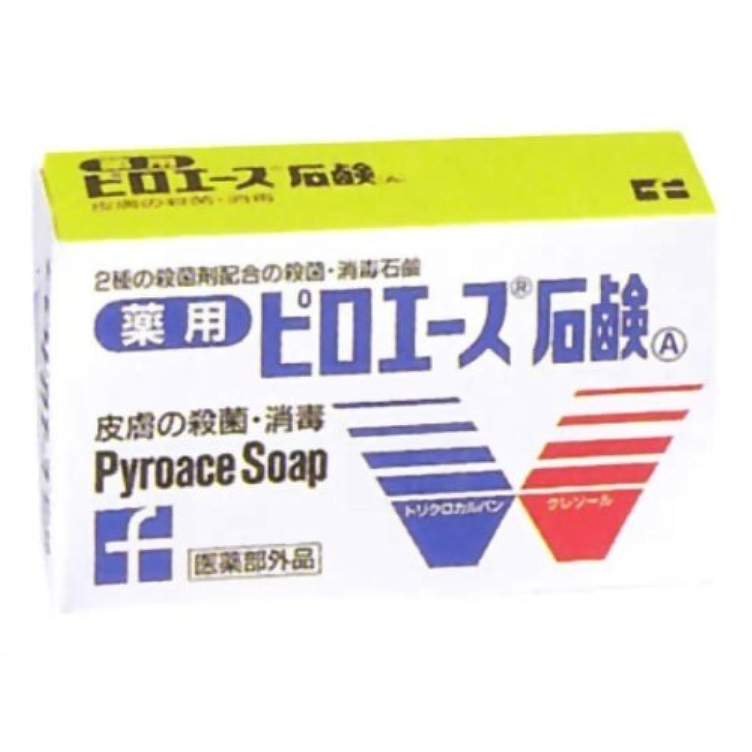 乳エッセンスリングレット【第一三共ヘルスケア】ピロエース石鹸 70g