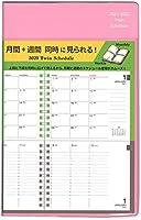 【Amazon.co.jp 限定】学研ステイフル ツイン手帳 手帳 2021年 A5変形 10月始まり ウィークリー ピンク AH15023