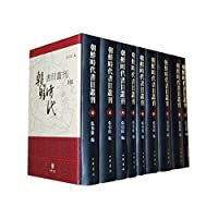 Joseon Dynasty Series titles (a total of 9) (hardcover)