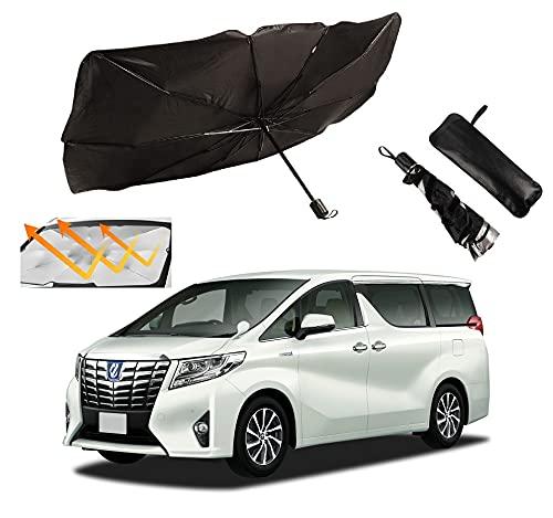 2021年最新版 車用パラソル サンシェード パラソル サンシェード 車 車 サンシェード 車用サンシェード 傘...