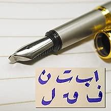 Metal fountain pen gothic art pen Arabic Persian calligraphy 4.5 mm Multi-functional nib