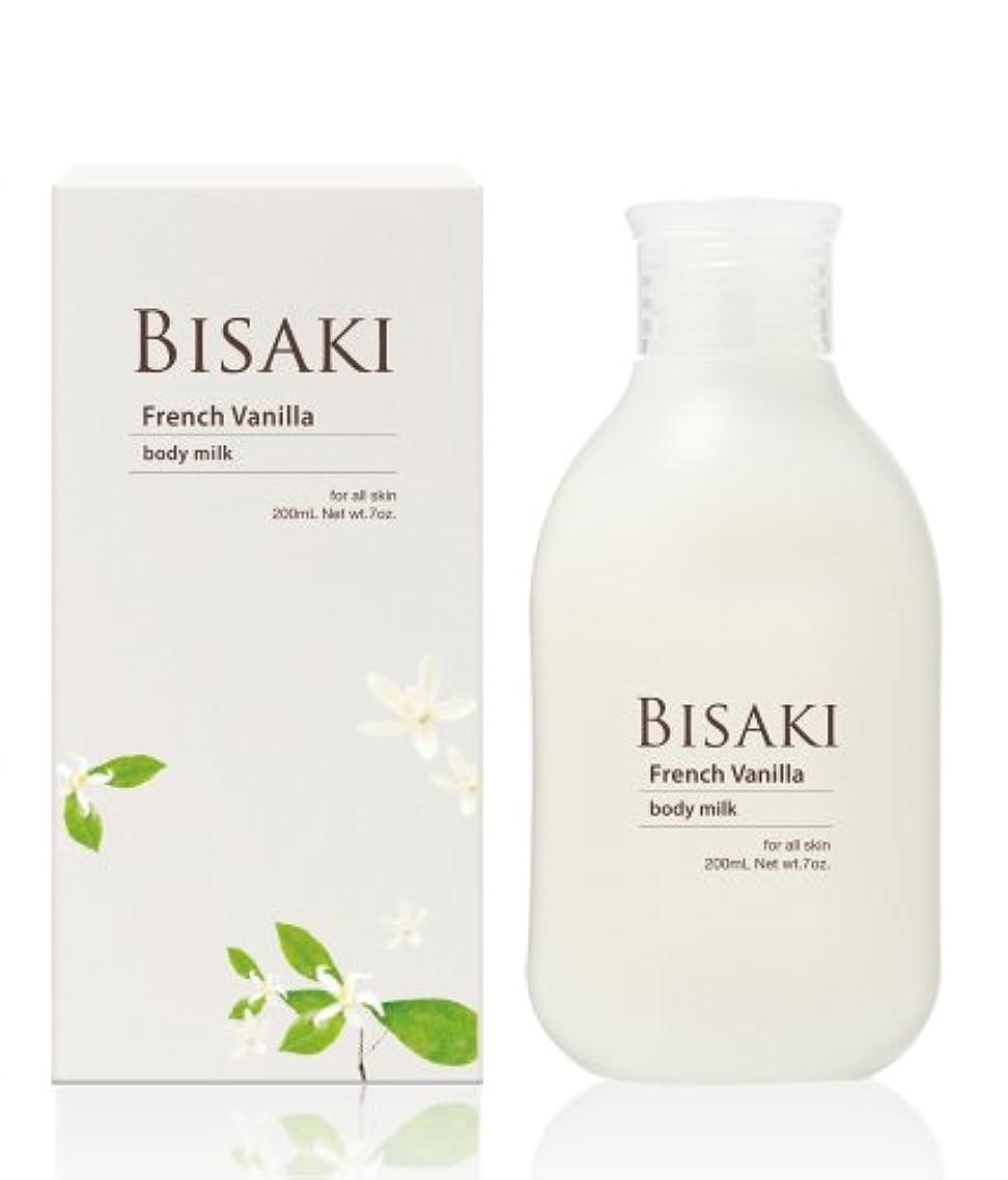 カーフ養う良心的BISAKI ボディミルク フレンチバニラ 200mL