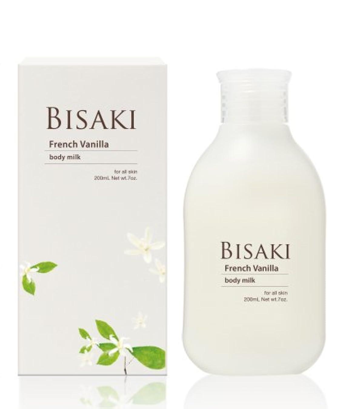 引き金抱擁注入するBISAKI ボディミルク フレンチバニラ 200mL