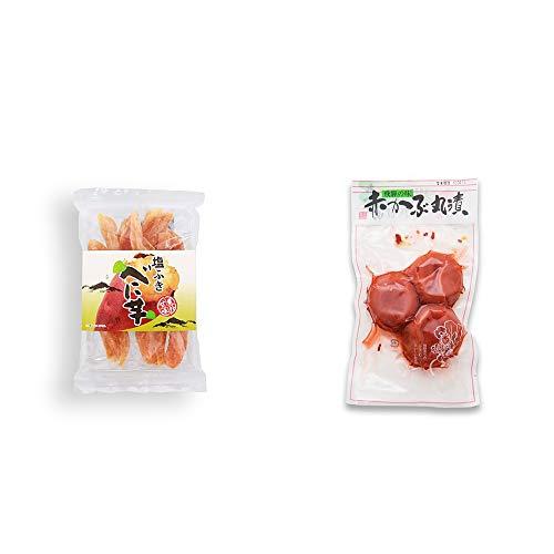 [2点セット] 塩ふき べに芋(250g)・赤かぶ丸漬け(150g)