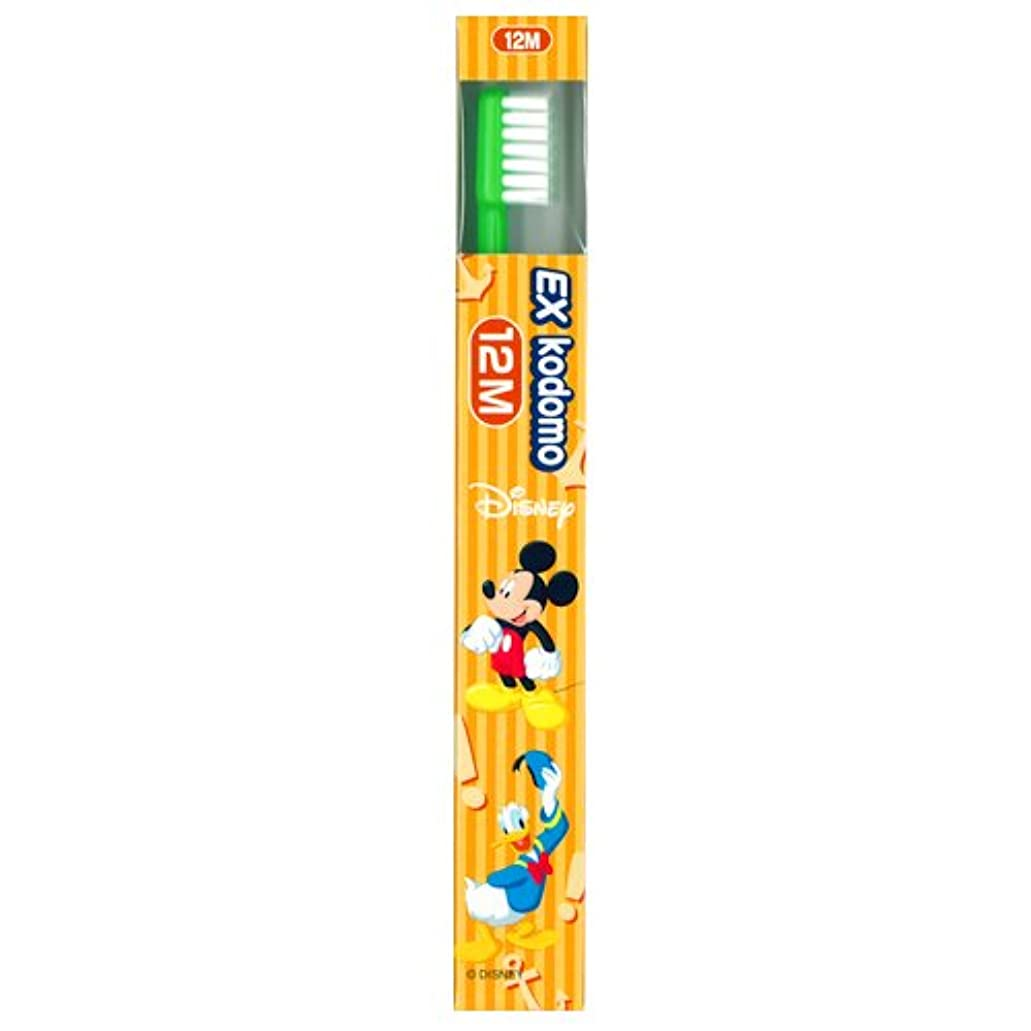 センチメートル不名誉タワーライオン EX kodomo ディズニー 歯ブラシ 1本 12M グリーン