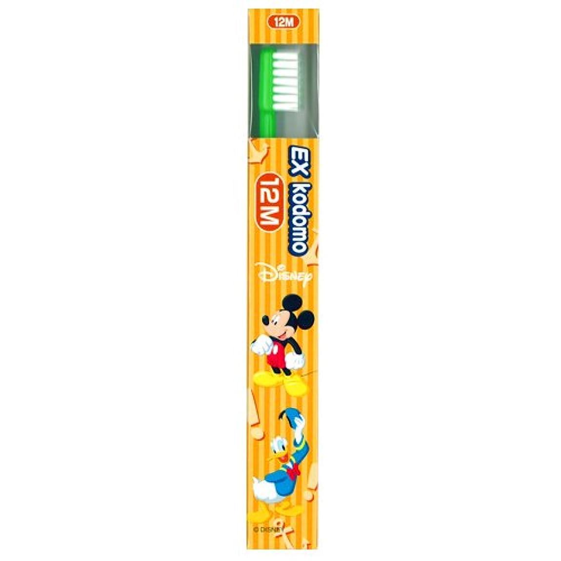 キャンプごめんなさい変位ライオン EX kodomo ディズニー 歯ブラシ 1本 12M グリーン