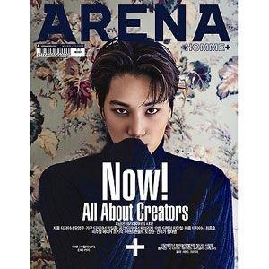 韓国雑誌 ARENA HOMME+(アリーナ・オム・プラス)2016年 11月号 (EXOのカイ表紙/ウ・ドイム記事) [並行輸入品]