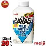 【クール便】明治 ザバスミルクプロテイン 脂肪0 ヨーグルト風味 (SAVAS MILK PROTEIN)430ml×20本