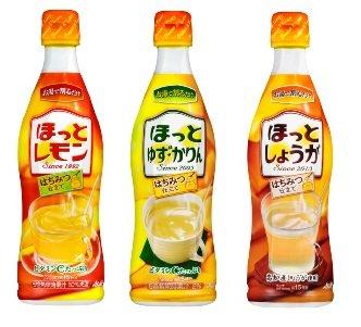 アサヒ 希釈用 ほっとレモン・ほっとゆず かりん・ほっとしょうが 3種類各1本 1箱:3本入り