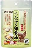 にんにく卵黄油フックタイプ 60粒入