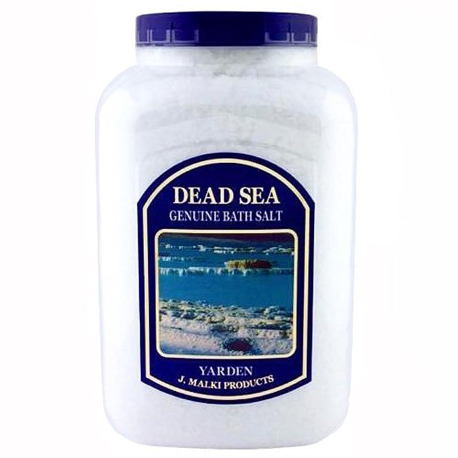 典型的な足枷全部デッドシー?バスソルト 4.5kg(約45回分)【DEAD SEA BATH SALT】死海の塩/入浴剤(入浴用化粧品)【正規販売店】