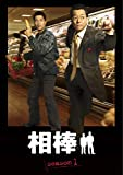 相棒 season1 DVD-BOX
