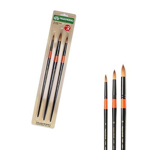 HWAHONG Artist Watercolor Paint Brush700R, Round Brush_Set of 3 Brushes Set B