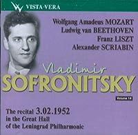 Vladimir Sofronitsky, Vol. 14