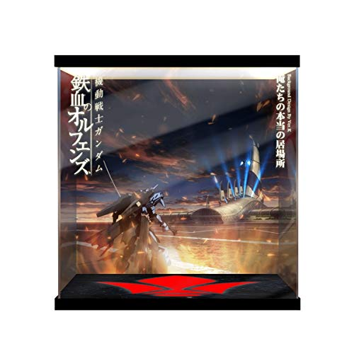 Bandai Metal Robot Seele Gundam Barbatos Wolf König Modell Dedicated Display Box Starke Acryl LED-Licht HD Hintergrund Inkjet Handgemachte GK Dust Cover (Color : Up and down Light)