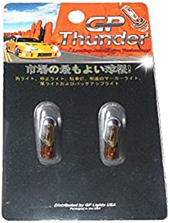Pair of GP Thunder 194 168 2825 2821 W3W W5W Silver Chrome Amber Light Bulbs - Pack of 2