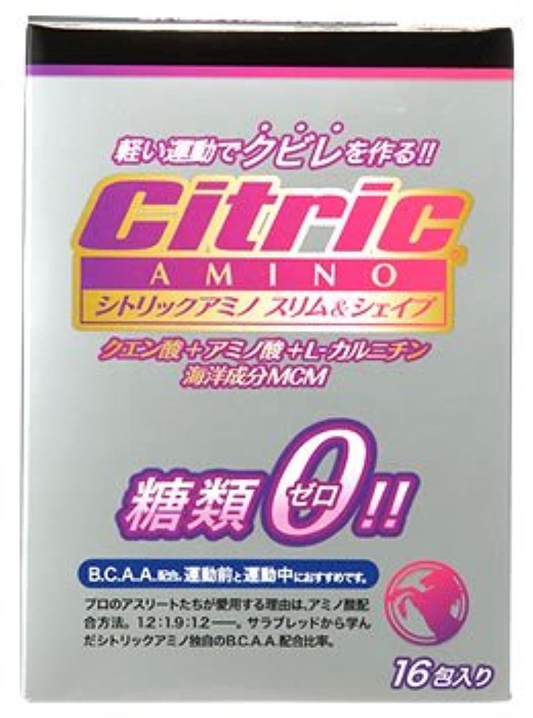 避けられないランチメタンメダリスト?ジャパン シトリックアミノ スリム&シェイプ ベーシックJP (6g×16包入) クエン酸 アミノ酸 糖類ゼロ