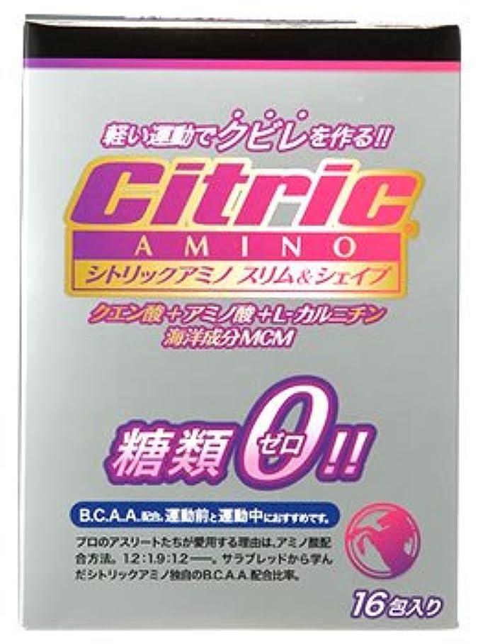 アラブカナダ大胆不敵メダリスト?ジャパン シトリックアミノ スリム&シェイプ ベーシックJP (6g×16包入) クエン酸 アミノ酸 糖類ゼロ