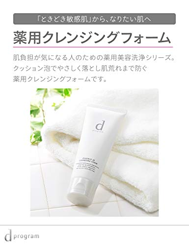 dプログラムエッセンスインクレンジングフォームジャーニー20g【医薬部外品】