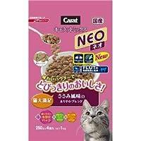(まとめ)キャラットミックス ネオ ささみ風味のまろやかブレンド 1kg【×8セット】【ペット用品・猫用フード】