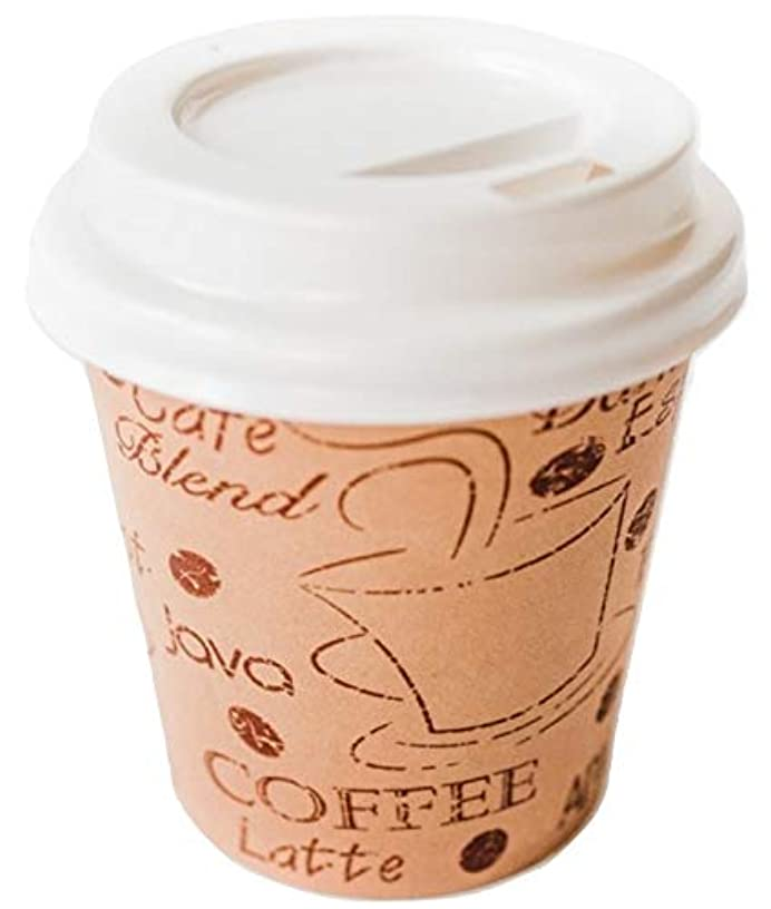 Disposable Espresso Cups with Lids - 4 Ounce Cafe Paper Coffee Cup with Lid - the Perfect Bundle for the Espresso Lover in Your Life