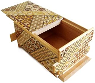 Bene Gifts Japanese Yosegi Puzzle Box 5 Sun 21 Moves