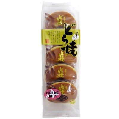 寿製菓 栗入どら焼 5個入×8袋