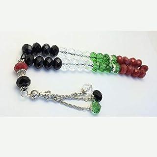 Masbaha prayer beads UAE flag