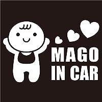 imoninn MAGO in car ステッカー 【シンプル版】 No.10 赤ちゃん (白色)