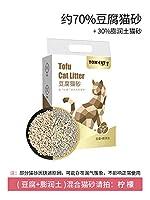 猫砂豆腐猫砂6L消臭結団無塵猫砂猫用品10kg 10kg 混ざり合う