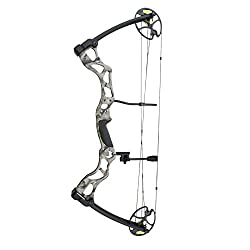 7 Best Compound Bows 2019 (#3 is Worth it) 25
