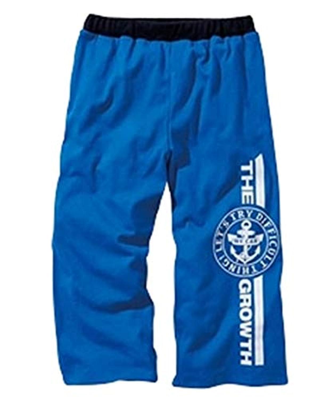 [nissen(ニッセン)] カットソー 6分丈 パンツ 2枚組 男の子 子供服 ジュニア服 男の子 キッズ セット組