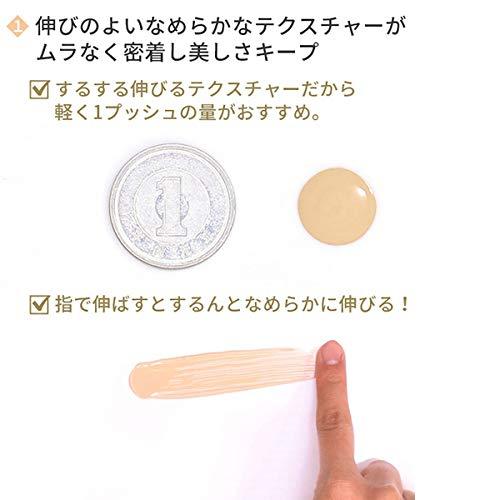 ETUDE(エチュード)ダブルラスティングファンデーションペタル[ファンデーション、BBクリーム、リキッドファンデ]30g