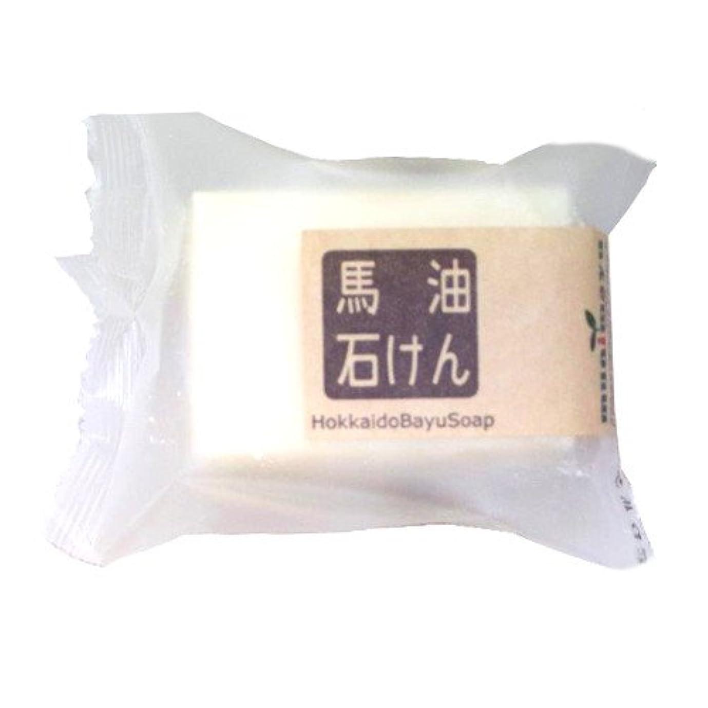 期待して素晴らしい良い多くの盆北海道馬油工房 北海道クリーミー馬油石鹸