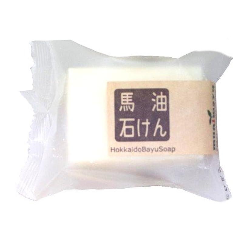 口ひげ日食封建北海道馬油工房 北海道クリーミー馬油石鹸