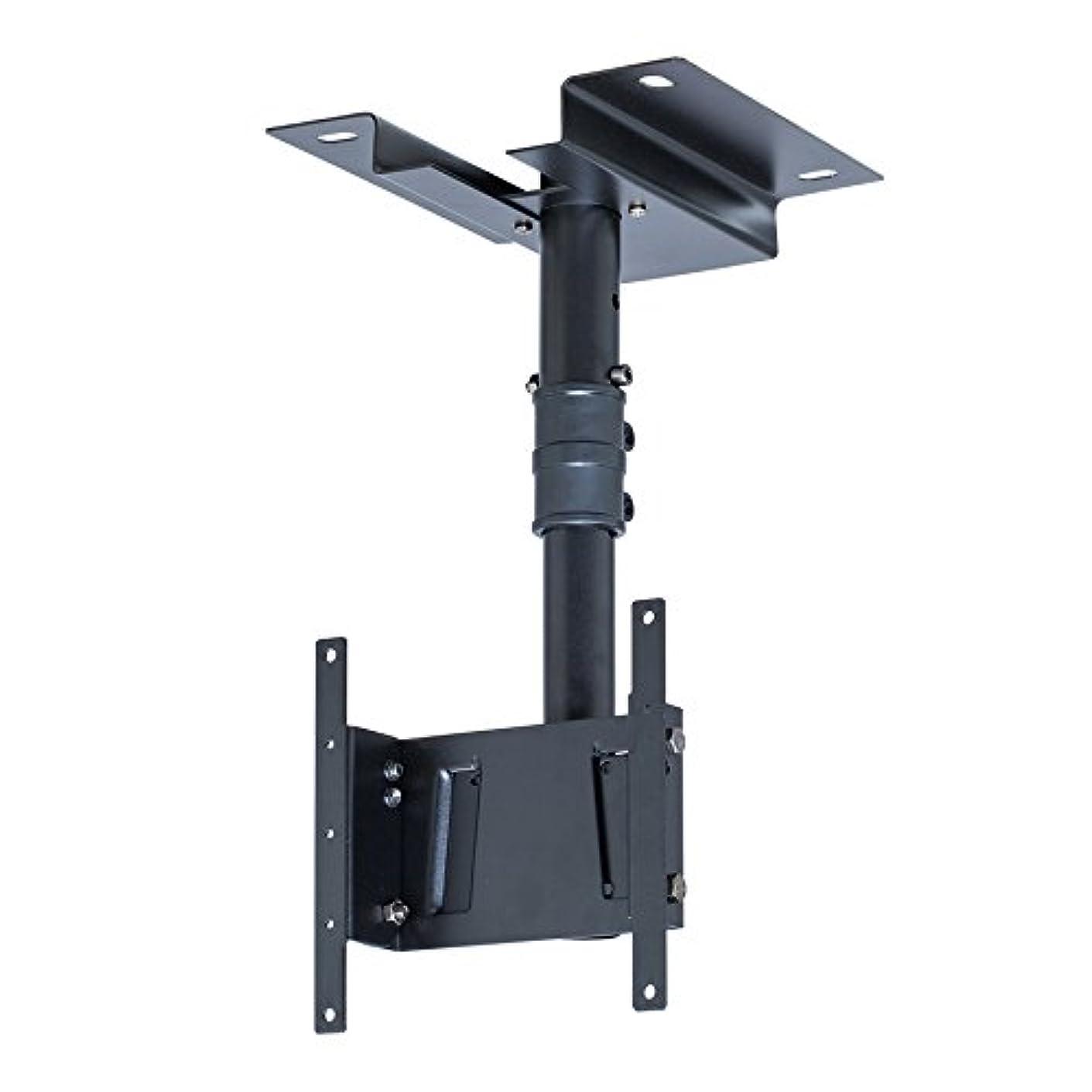 カルシウム変化するつかむ26インチ~37インチ用液晶テレビ天吊り金具/角度調整機能付/OCR-45T(BK) (パイプA(350mm), ブラック)